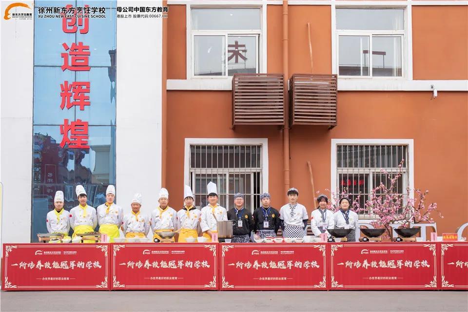 """""""幸福味蕾,相约徐州新东方""""——今天的美食"""
