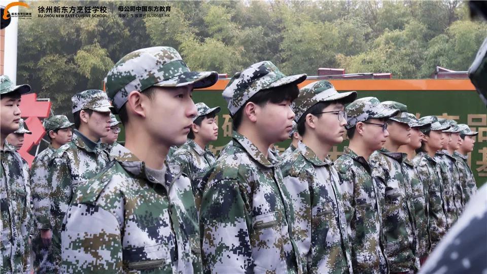 徐州新东方烹饪学校2021年春季新生军训进行