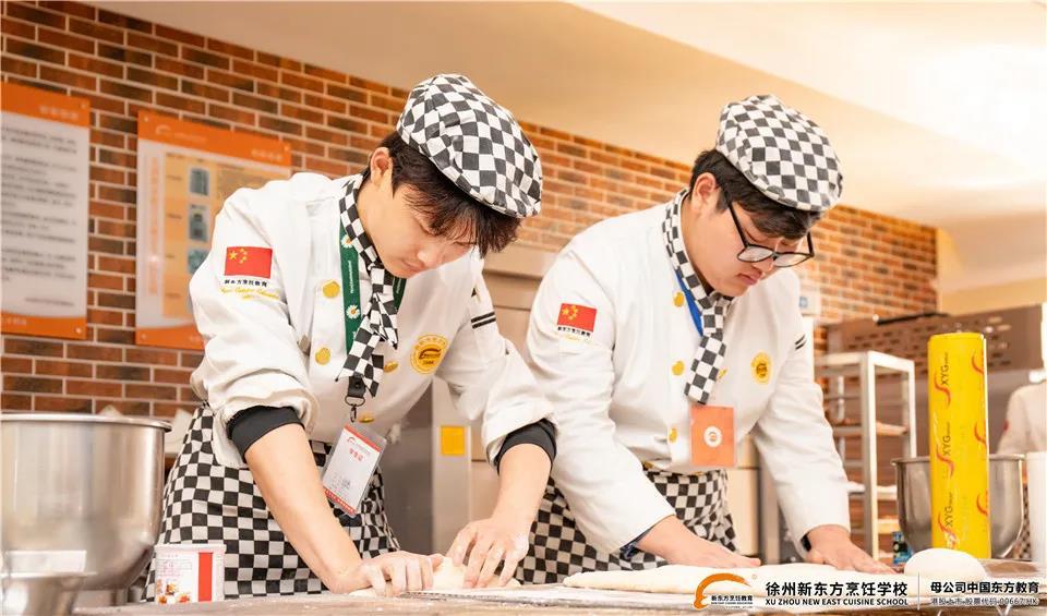 学西点,就来徐州新东方(国际)西点西餐学院