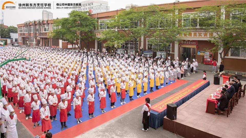 """徐州新东方""""提升教学管理水平,提高教学专业"""