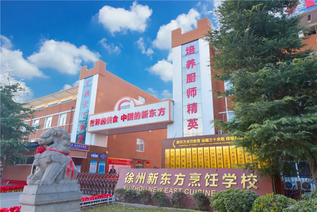 本周末|徐州新东方校园开放日正式开启,等你
