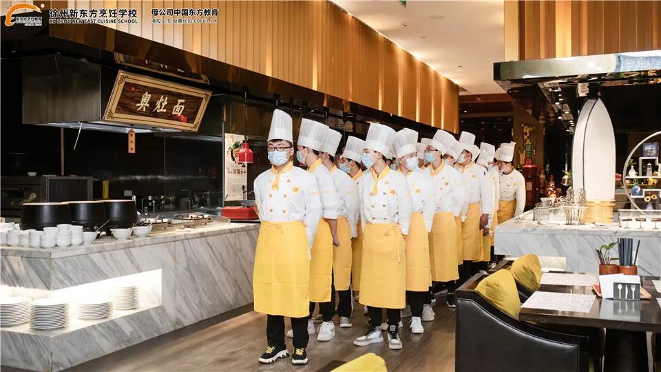 名企参观 | 徐州新东方烹饪学校学子走进徐