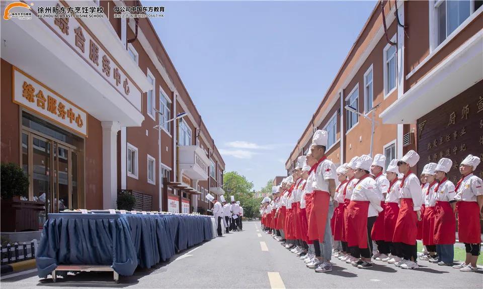 【直击现场】徐州新东方烹饪学校大厨精英专