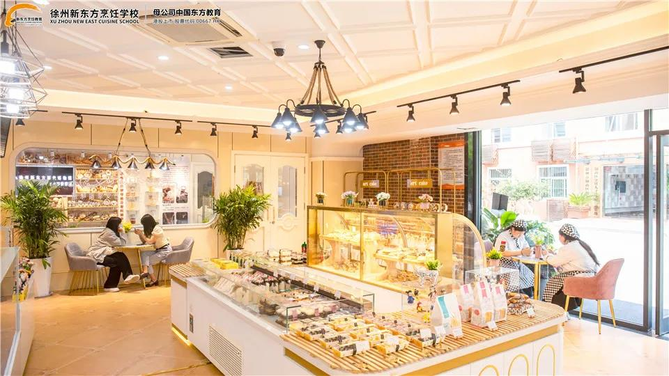 【喜报】徐州新东方西点示范店试营业开始啦