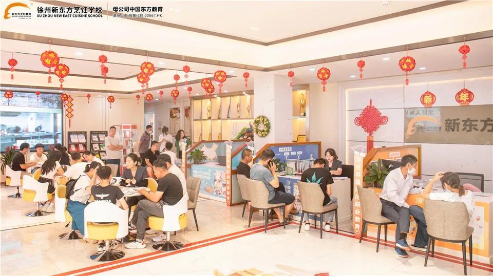 徐州新东方夏秋季火热招生中,中考报名热潮不