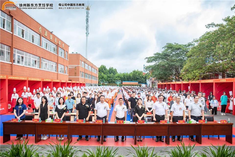 """""""聚焦名企,职面未来""""徐州新东方烹饪学校20"""