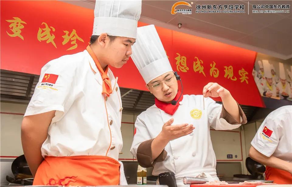 徐小厨小课堂——关于中烹专业的5个热门问