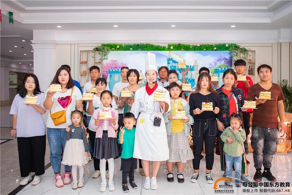 风里雨里,我在徐州新东方校园开放日活动现场