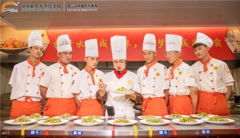 徐州新东方名企助学日现场火爆,为什么学烹饪