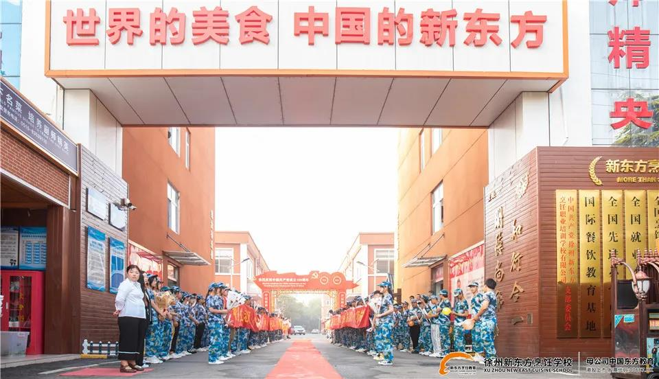 师德之魂,爱与责任,致敬每一位在徐州新东方辛