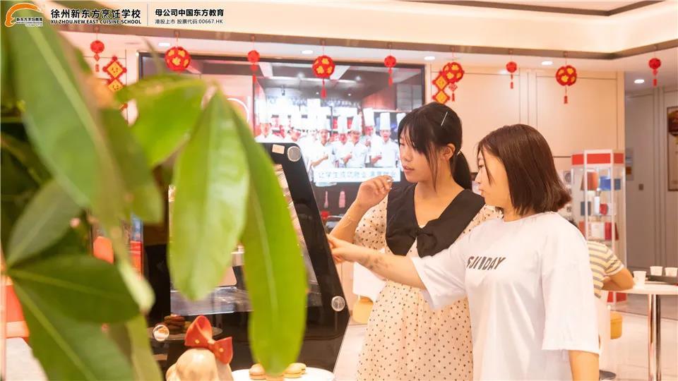 初中成绩不好,想学技术,不如来徐州新东方学厨
