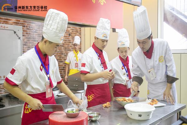 徐州新东方烹饪学校教师节感恩